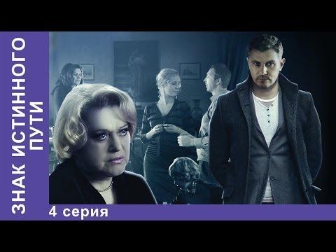 Саранча (2015) фильм смотреть онлайн бесплатно HD 720p