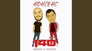 По подоконнику дождь (feat. Акула)