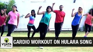 Cardio Workout on Hulara Song by J Star | Choreographed by Vijaya Tupurani