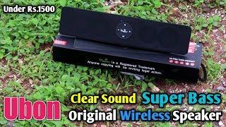 Ubon Original Wireless Speaker Review | JBL Charge 3 Killer ?