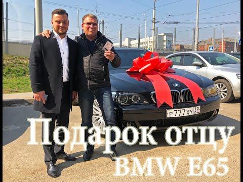 Я подарил своему отцу BMW e65 730d restyling