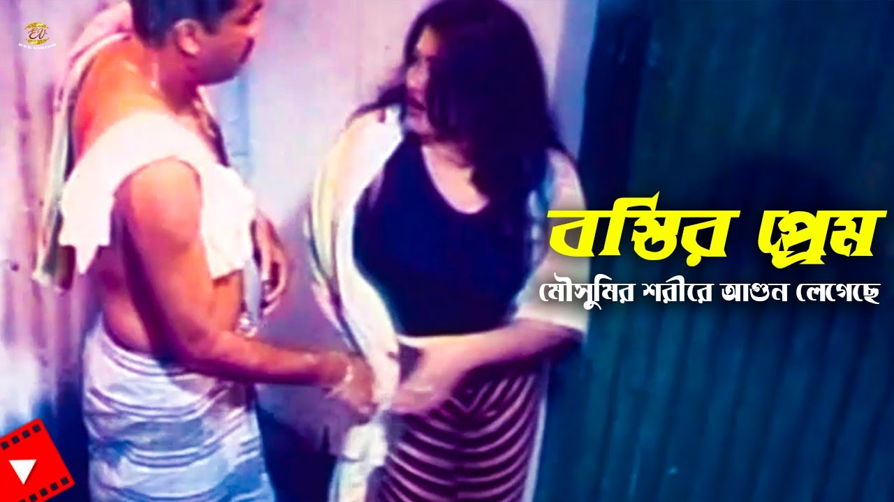 Bostir Prem | মৌসুমির শরীরে আগুন লেগেছে | Manna | Moushumi | Bigboss Movie Scene
