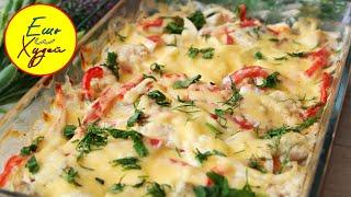 Ешь и Худей! Обязательно Приготовьте Это Блюдо на Ужин или Обед! Нежнейшая Запеканка с Рыбой