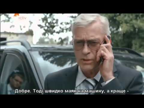 Алхимик / Эликсир Фауста 11-12 серия (сериал 2015) Пре