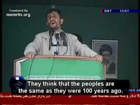 Iranian President Mahmoud Ahmadinejad- -Death To Israel-