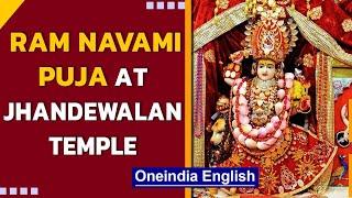 Ram Navami 2021: Puja at Delhi's Jhandewalan Temple | Oneindia News