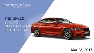 2017 BMW M3 Detailing UK