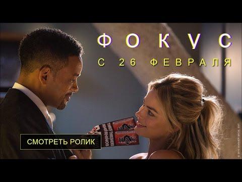 Неуловимые 2015 HD Российский фильм. Фильмы 2015 Новинка. Неуловимые смотреть онлайн