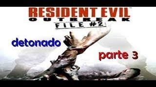 Resident Evil Outbreak File 2 detonado [3] legendado PT BR adeus zoologico