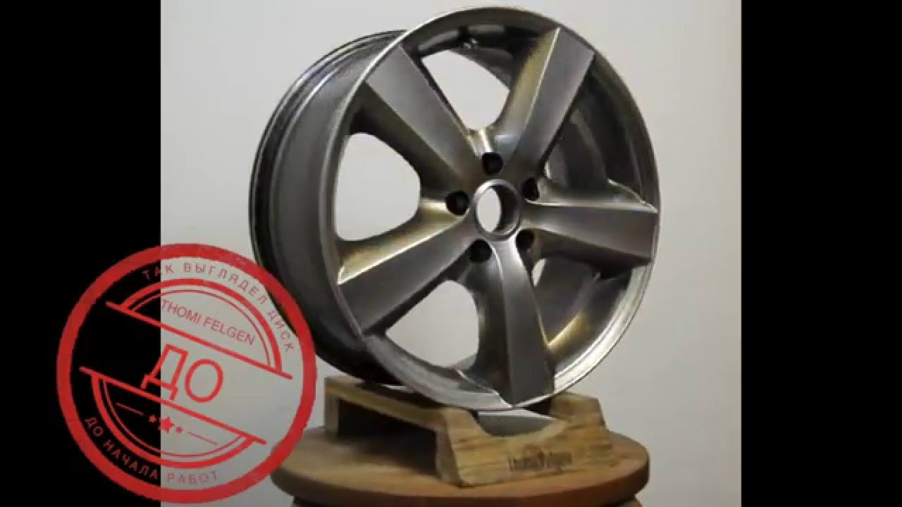 Крутящиеся диски на автомашинах, тюнинг - YouTube