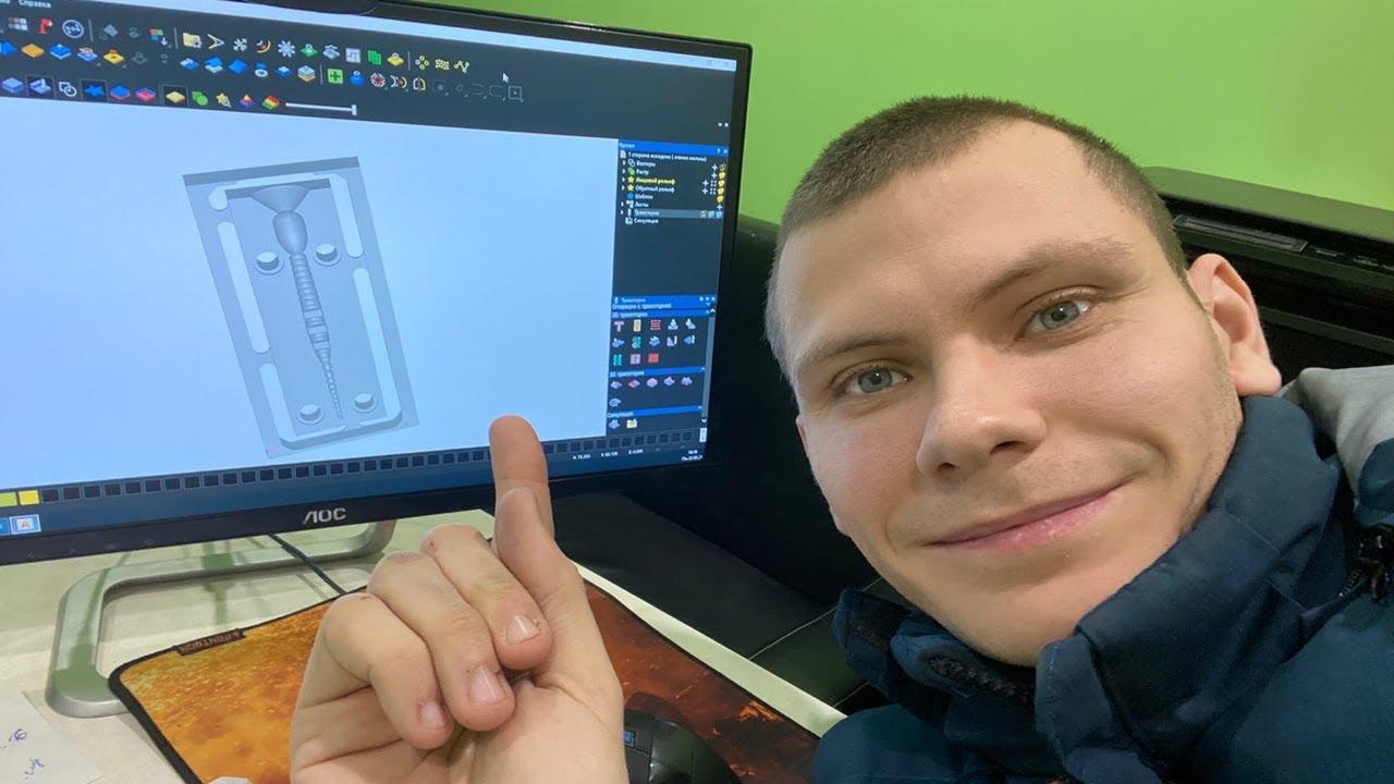 Написание УП в Artcam 2018. Обучение ЧПУ. Форма для литья силиконовых приманок. Уроки арткам.
