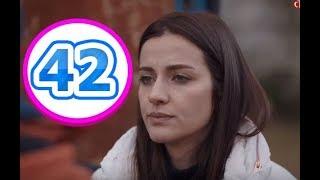 Ты расскажи Карадениз 42 серия на русском,турецкий сериал, дата выхода