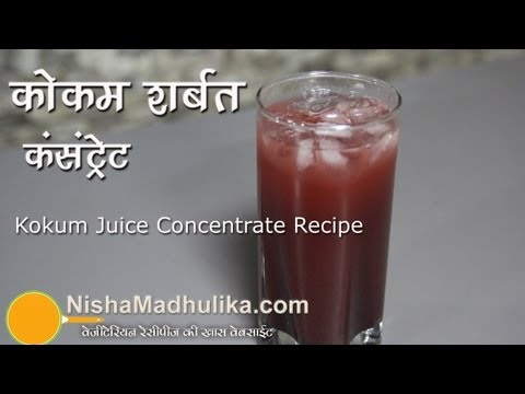 Kokum Juice Concentrate Recipe -  Instant Kokam Sharbat