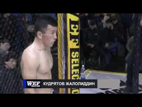 16  WEF93 SELECTION29 Эсенбек уулу Баяман KG против Кудрятова Жалолиддина UZB