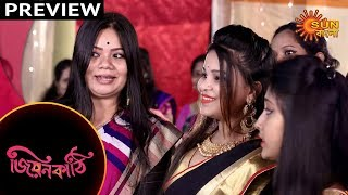 Jiyonkathi - Preview | 8th Nov 19 | Sun Bangla TV Serial | Bengali Serial
