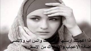 موضي الشمراني … يبان الشوق يمني |  حفل قاعة جدة ماريوت 2012