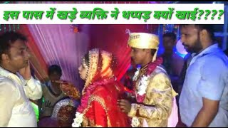 Marwadi WhatsApp status|| गीता गोस्वामी मारवाड़ी सोंग्स||Rajasthani WhatsApp status|| shadi funny