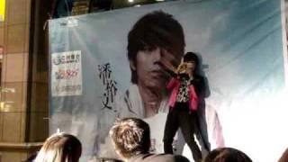 20091010潘裕文桃園簽唱會清唱近在眼前