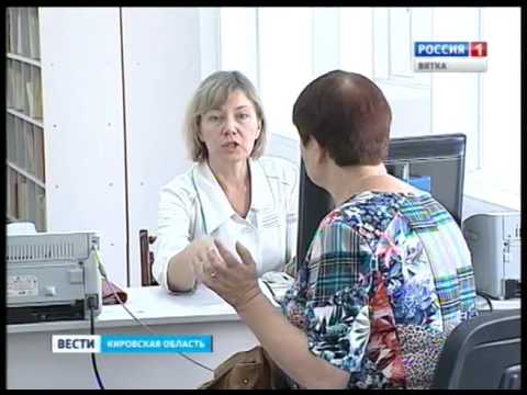 Новая регистратура (ГТРК Вятка)