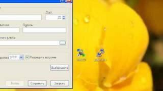Резервное копирование базы данных и файлов сайта - 1