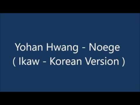 Ikaw ( Korean Version ) by Yohan Hwang