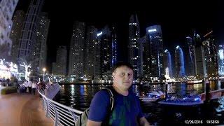 Отдых в ОАЭ район Дубай Марина
