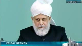 Urdu Friday Sermon 4 November 2011, Blessings of Financial Sacrifice by Ahmadiyya Muslim_clip1.flv