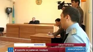 Скандально известный юрист Евгений Танков вновь разозлил судью