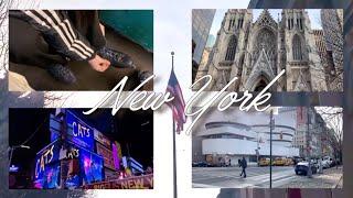 뉴욕 둘째날 구겐하임/모마shop/센트럴파크아이스링크/…
