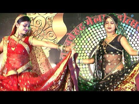 हलके से मिले तनकई बड़े होते राजा - सुपर राई डांस कंप्टीशन - राजू कुशवाहा, रीना भारती