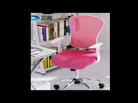 Pink Office Chair With Adjule Arms Best Design Picture Ideas For