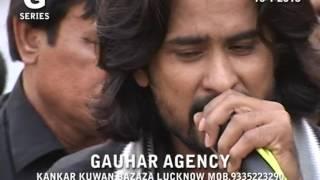 Rahe Salamat Ishqe Husaini l Live S. Irfan Haider l Yaad-e-Shahidane Karbala l Bihar l 2012