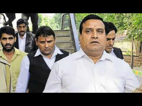 Ex-BSP MLA Charged Under National Security Act In Murder Case