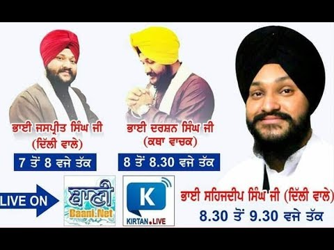 Live-Now-Gurmat-Kirtan-Samagam-From-Subhash-Nagar-Delhi-19-Aug-2020
