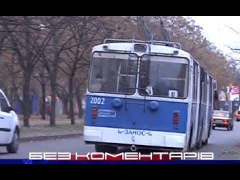ТРК ВіККА: Без коментарів: транспортний колапс