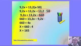 7 класс. Решение задач с помощью уравнений часть 1.