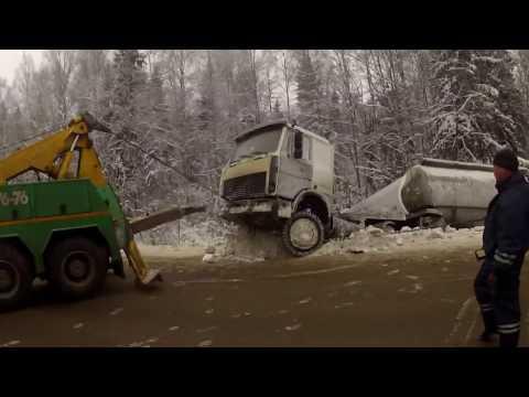 Двумя грузовыми эвакуаторами вытаскиваем цистерну МАЗ