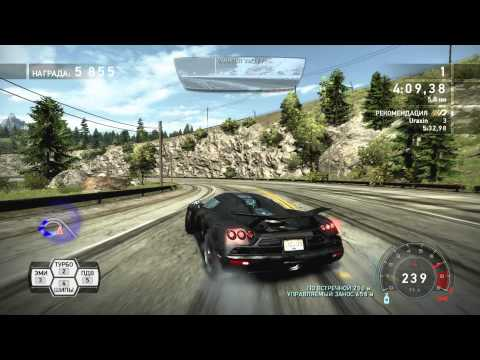 Do You Remember This Game!! Need For Speed Hot Pursuit
