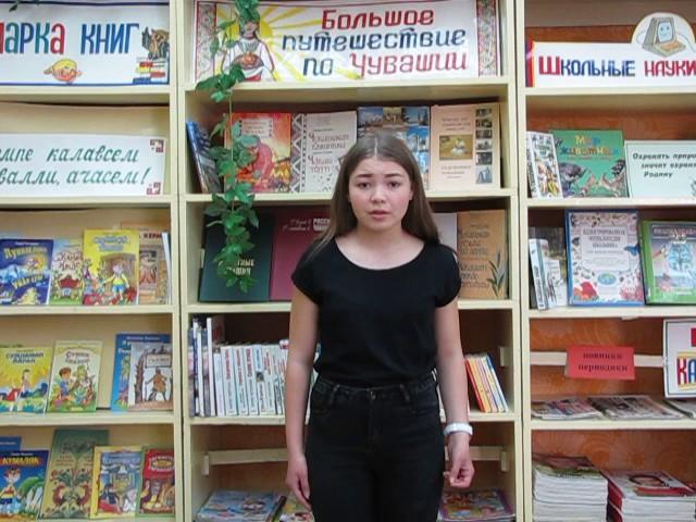 Изображение предпросмотра прочтения – АнастасияЧернова читает произведение «Жди меня иявернусь…» К.М.Симонова