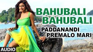 Bahubali Bahubali Full Audio Song | Paddanandi Premalo Mari | Varun Sandesh, Vit …