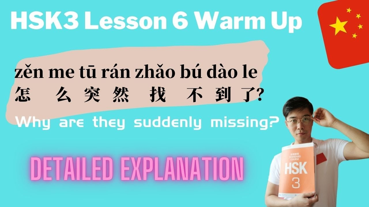 Chinese HSK3| Lesson6 Warm Up (Best Self-Study)
