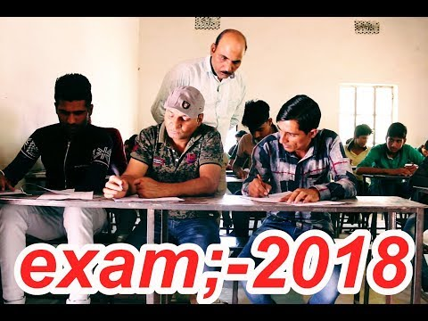 Exam  2018 Best Tricks For Pass Mark