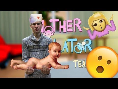 Станах Баща