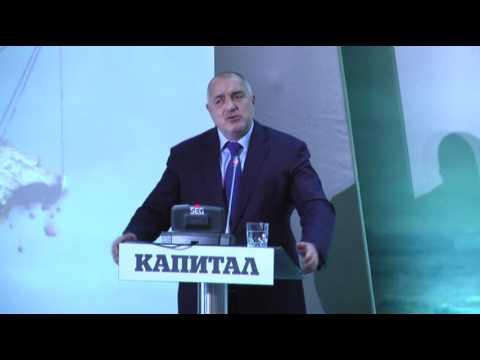Бойко Борисов: Абсурд е да махнем плоския данък. По добре да има правителства на малцинства и да се знае кой управлява и носи отговорност. Големите коалиции са компромиси, компромиси, компромиси. Нека хората да минат през националисти, популисти и т.н. Аз ще стоя в готовност да се намеся с ГЕРБ, ако хората пожелаят.