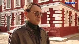 Архиград. Царицынская тюрьма. 18.10.17