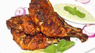 തന്തൂരി ചിക്കൻ   Restaurant Style Tandoori Chicken   Indian Style Grilled Chicken in Oven