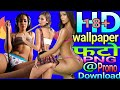 Top secret android app porn photos download droidiris apptechnical ji