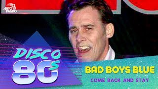 🅰️ Bad Boys Blue - Come Back And Stay (Дискотека 80-х 2002, Авторадио)