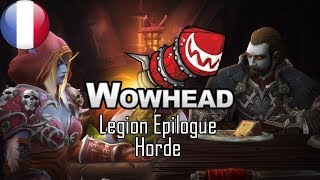 Legion Epilogue Horde Cinematic (Français)