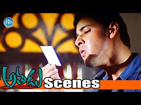 Athadu Movie Scenes - Prakash Raj Investigation At Mahesh Babu 's House - Trivikram   Sunil